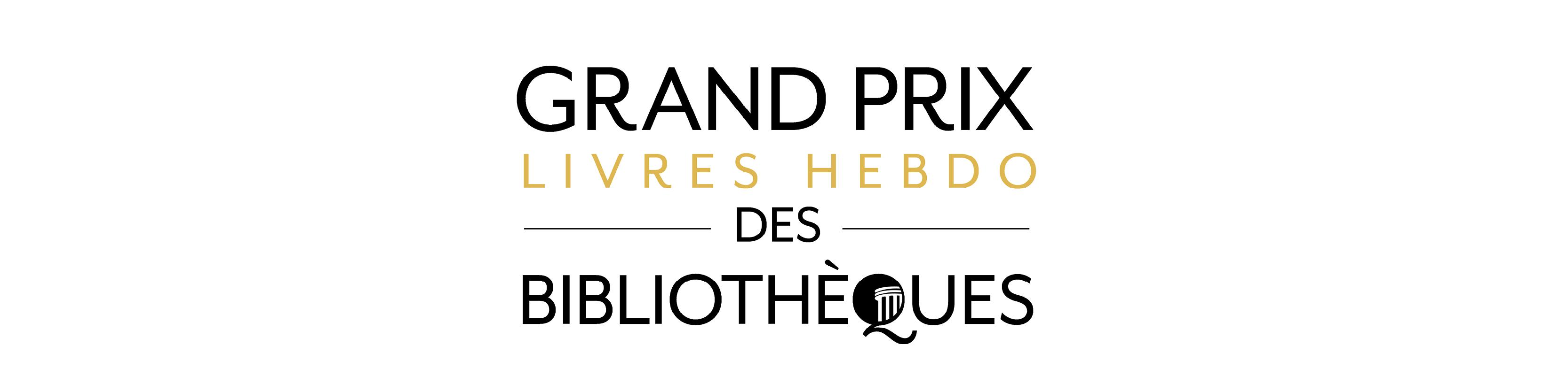 Grand Prix Livres Hebdo des Bibliothèques
