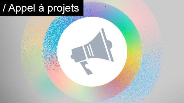 Patrimoine écrit 2021 : participez à l'appel à projets national
