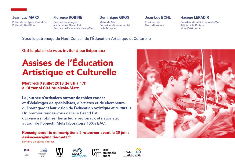 Assises de l'Education artistique et culturelle