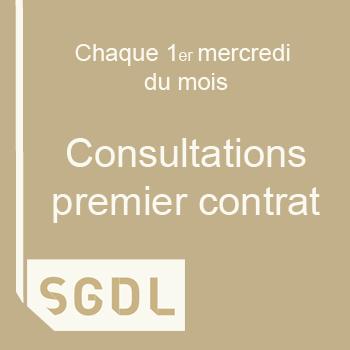 Nouveau service à la SGDL : consultations